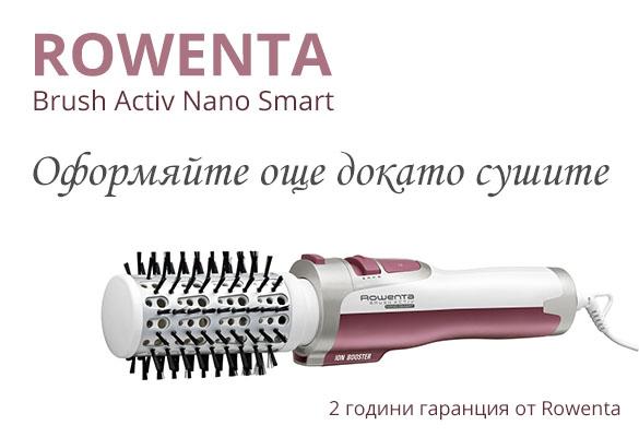 Rowenta CF9421D0, Brush Activ Nano Smart